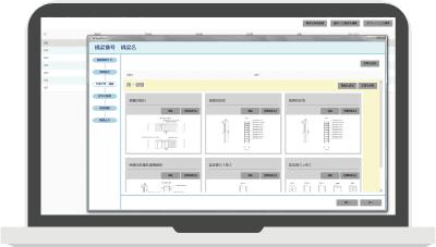 点検する橋梁の情報・図面をパソコンで登録し、タブレットへ転送する。